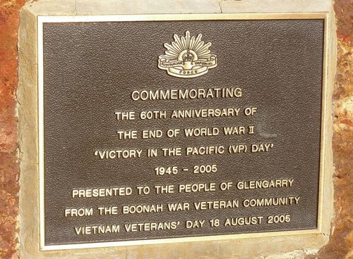 60th Anniversary Plaque : 05-August-2014