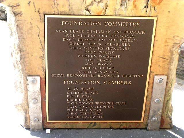 Committee & Members Plaque : 2013