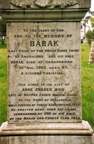 Barak Memorial