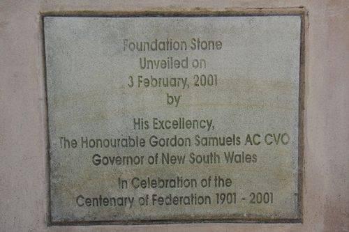 Foundation Stone Inscription : May 2014