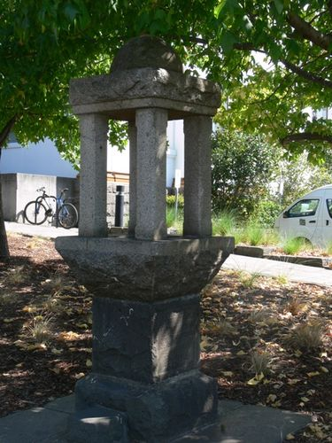 Frederick Jowett Memorial Drinking Fountain : 09-March-2013