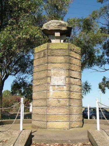 Howe Memorial plaque missing