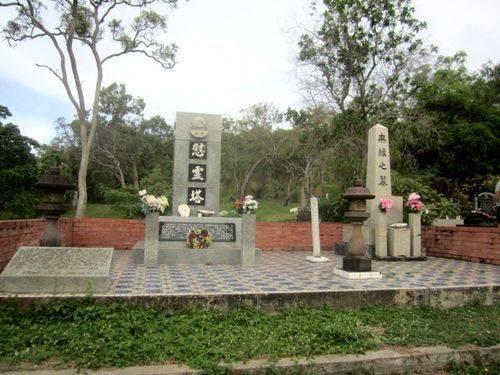 Japanese Memorial : 28-04-2013