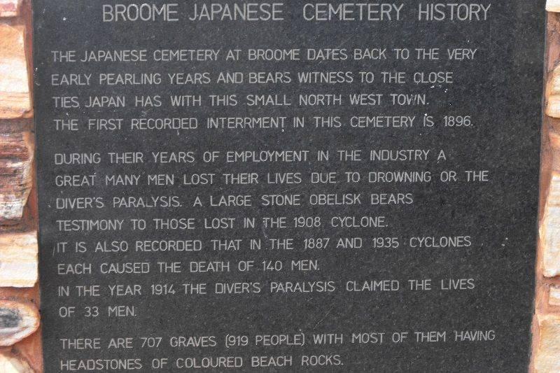 Cemetery Plaque 1: 03-Sep-2011