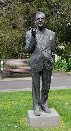 John Cain Memorial