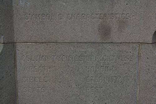 Knowlman Inscription : June 2014