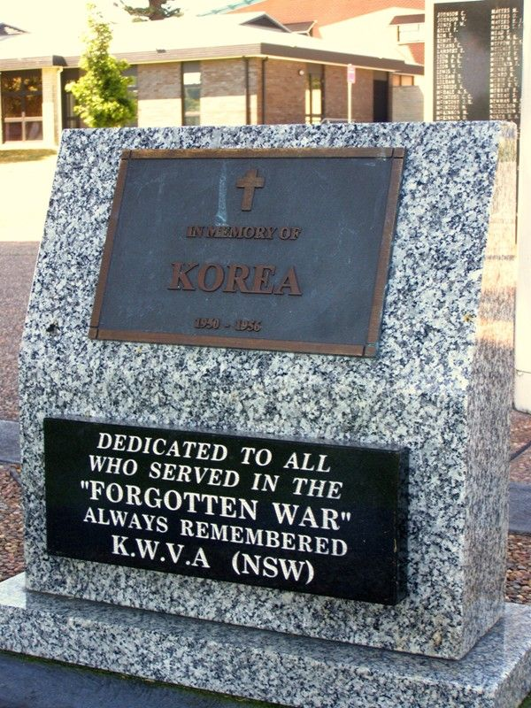 Korean War Memorial : 17-September-2014