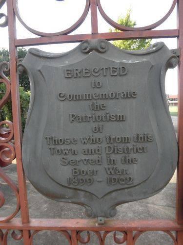 Memorial Gates Inscription : March 2014