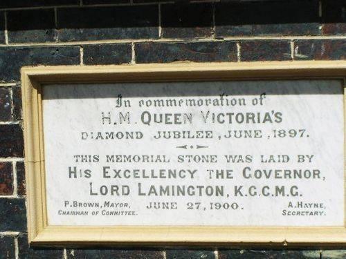 Memorial Technical College Inscription