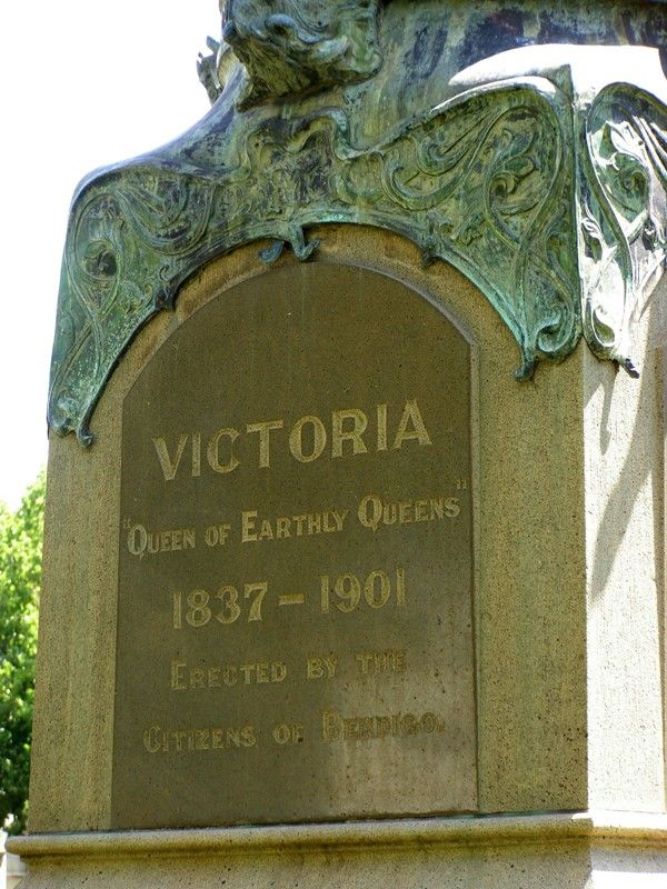 Queen Vic Inscription : 23-October-2014
