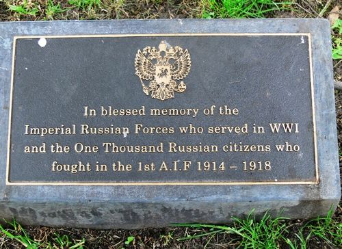 Russian ANZACS : 13-November-2011