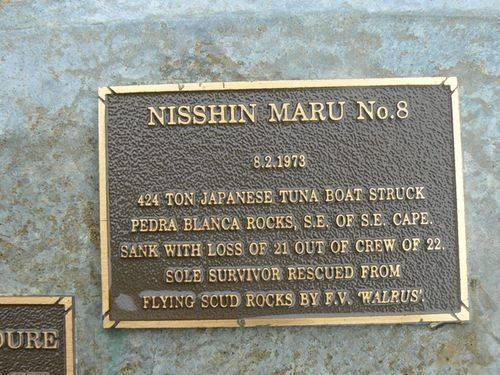 Nisshin Maru No8 Plaque : 2007