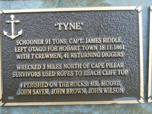 Tyne Plaque : 2007