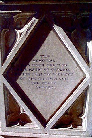 Thomas McCullough Dedication Inscription-Noel Hall circa 2005