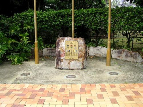 Vietnam Veterans Memorial Place