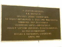 Armenian Inscription : 26-September-2014