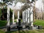 Australian Hellenic Memorial