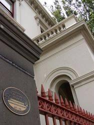 Centenary of Federation & Customs : 12-January-2010