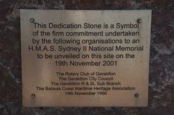 Dedication Stone : 18-August-2015