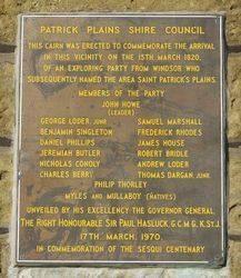 Howe Memorial