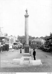 1920s (Australian War Memorial : H17940)