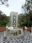 Japanese  Pearlers Memorial : 28-04-2013