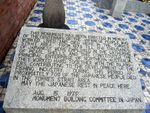 Japanese Memorial Inscription : 28-04-2013