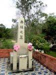 Japanese Citizens Memorial: 28-04-2013