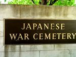 Japanese War Cemetery 2