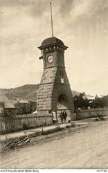 1920s (Australian War Memorial : H17746)