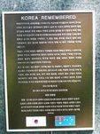 Korea Remembered Plaque