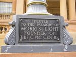Lamp Inscription : 26-02-2014