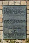 Robert Campbell Inscription / April 2013