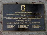 Sister City Relationship : 29-November-2011