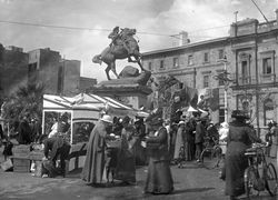 1917 : World War One fund raising : State Library of South Australia - PRG-280-1-15-196