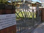 Memorial Gates : 22-May-2014