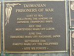 Tasmanain Prisoners of War Plaque : 2007