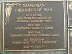 Tasmanain Prisoners of War Plaque : 2007