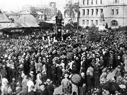 06-September-1925 : Unveiling (State Library of Queensland)
