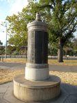 Victorian Rowing Association Memorial